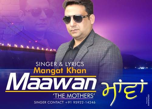 New Punjbai Songs 2016 | Maawan | Mangat Khan | Latest Songs | Jashan Audio